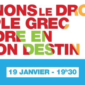 Meeting de soutien au peuple grec : pour porter l'alternative aux politiques d'austérité, unité etsolidarité